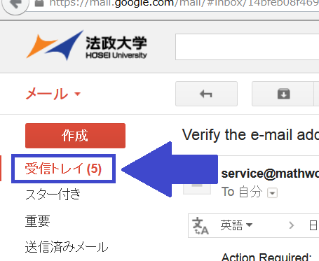 gmail_inbox.png