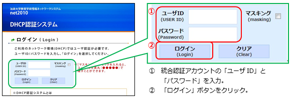 wifiguide_02.PNG