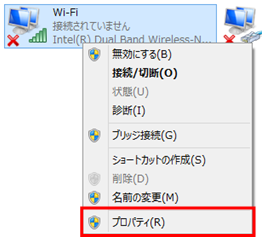wifiguide_13.PNG