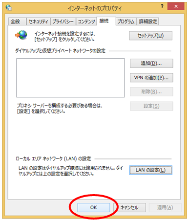 wifiguide_20.PNG